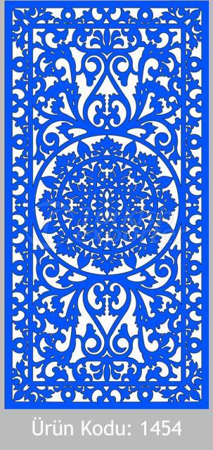 Кованое железо 1454