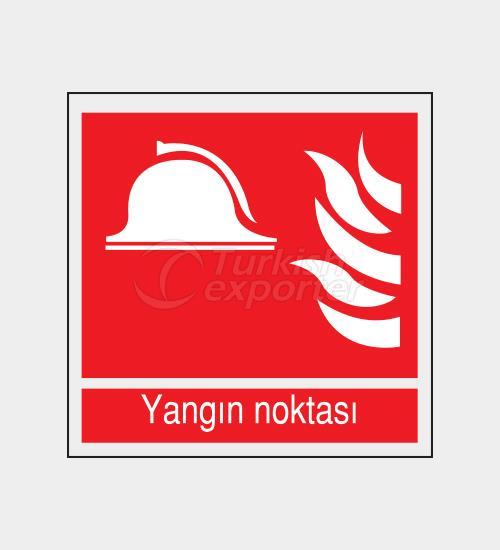 نظام إطفاء الحريق