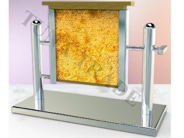 قرص العسل كاراكوفان