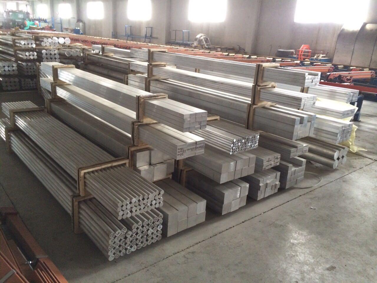 Aluminium _2_