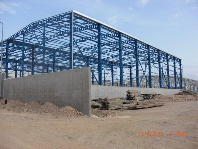 Medas Factory Building
