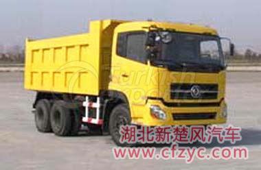 dump truck,dumper,dumping truck,tipper