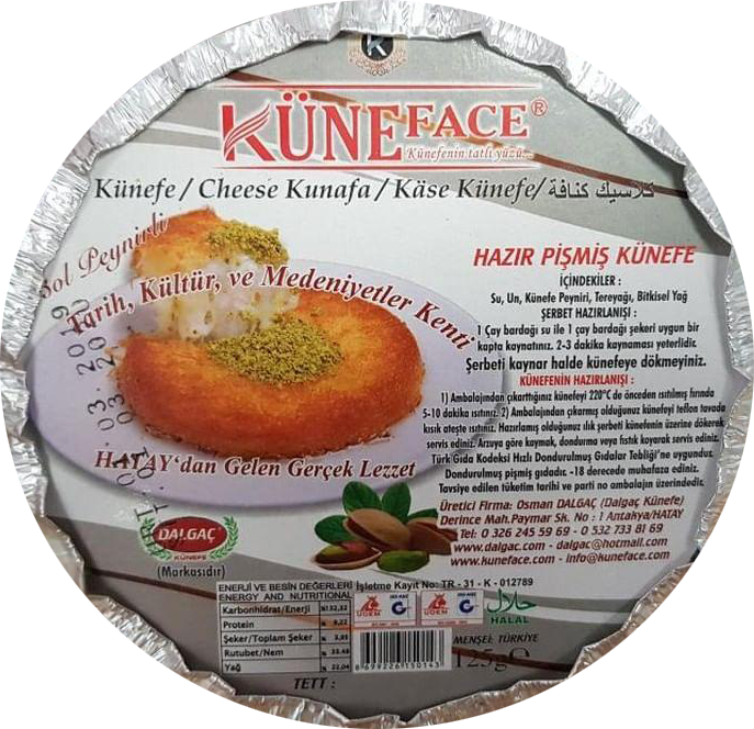 Ready Cheese Kunafa