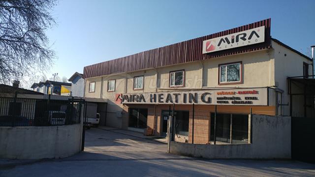Mira Heating Factory