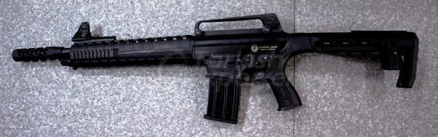 AR12 Shotgun 12Cal.