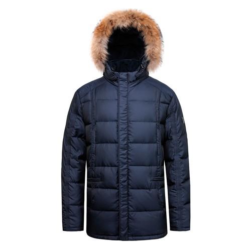 Men Duck Down Long Hooded Coat