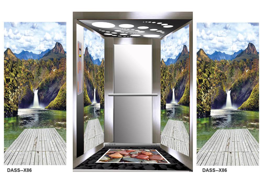 المصعد الشخصي - أن X86