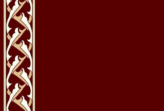 Mosque Carpet S0424A