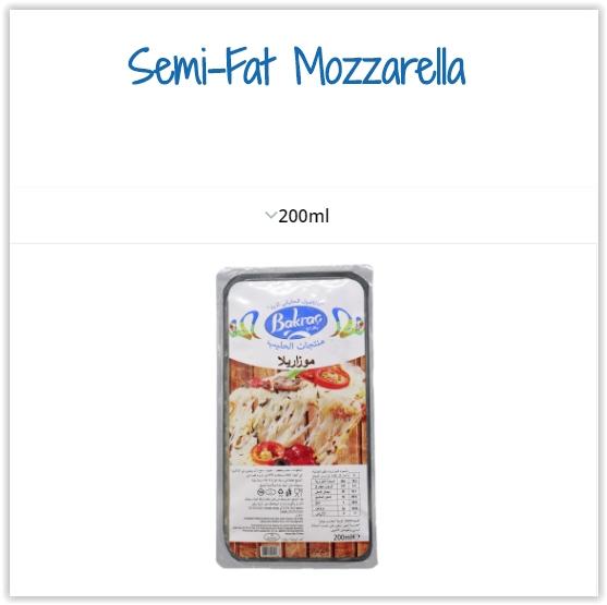 Cheese - Semi-Fat Mozzarella