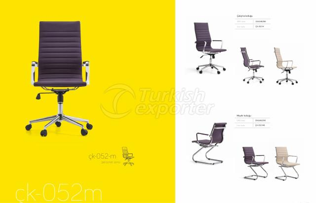 Office Chair 052