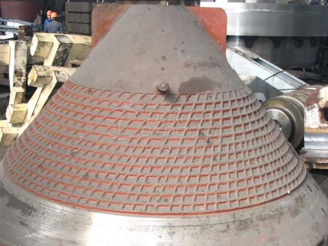 Blast Furnace Bell and Ring