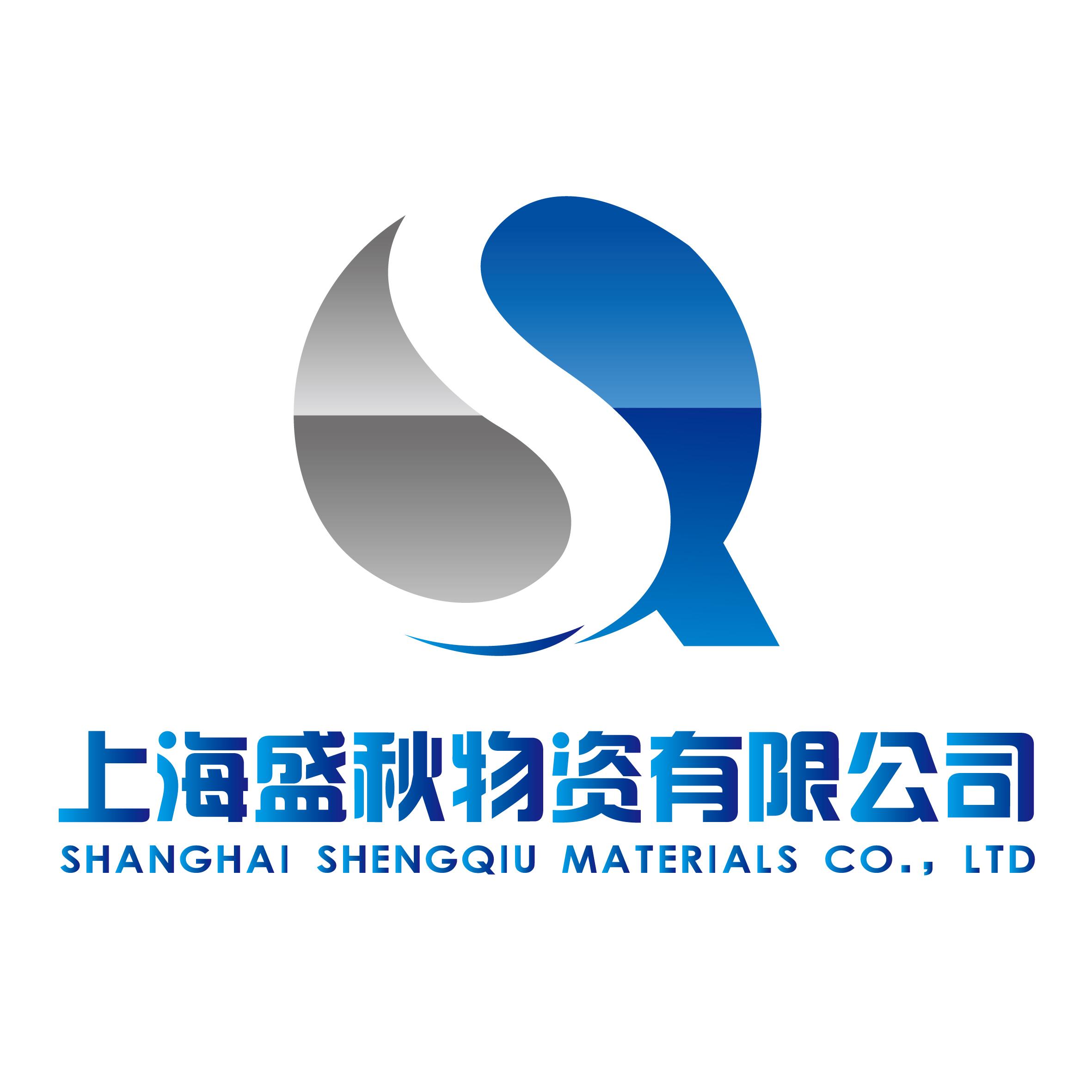 Shanghai ShengQiu Materials Co., Ltd