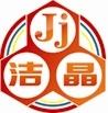 SHANDONG JIEJING GROUP CORPORATION CO. LTD.