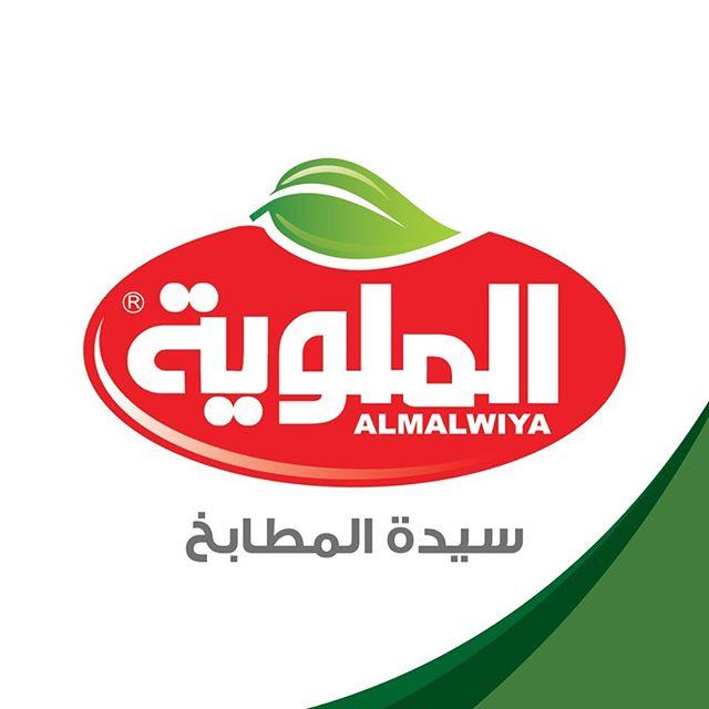 AL MALWIYA FOR SPICE AND POWDERS PR.