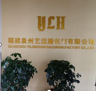 QUANZHOU YILONGHAN BAG CO. ,LTD.
