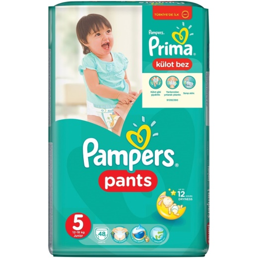 PRIMA PANTS JUNIOR