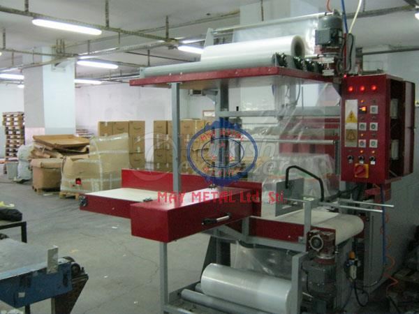 Side Feeding Full Automatic Shrink Machine