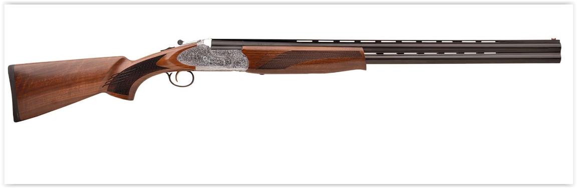 Çift Namlulu Av Tüfeği - DB-01