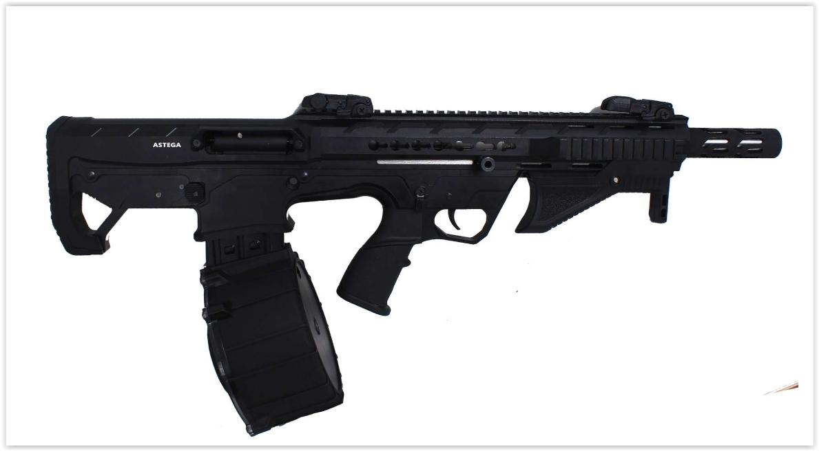 Bull Pup Av Tüfeği - BP-02