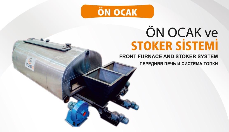 фронтальная печь котельной серии ONOCAK