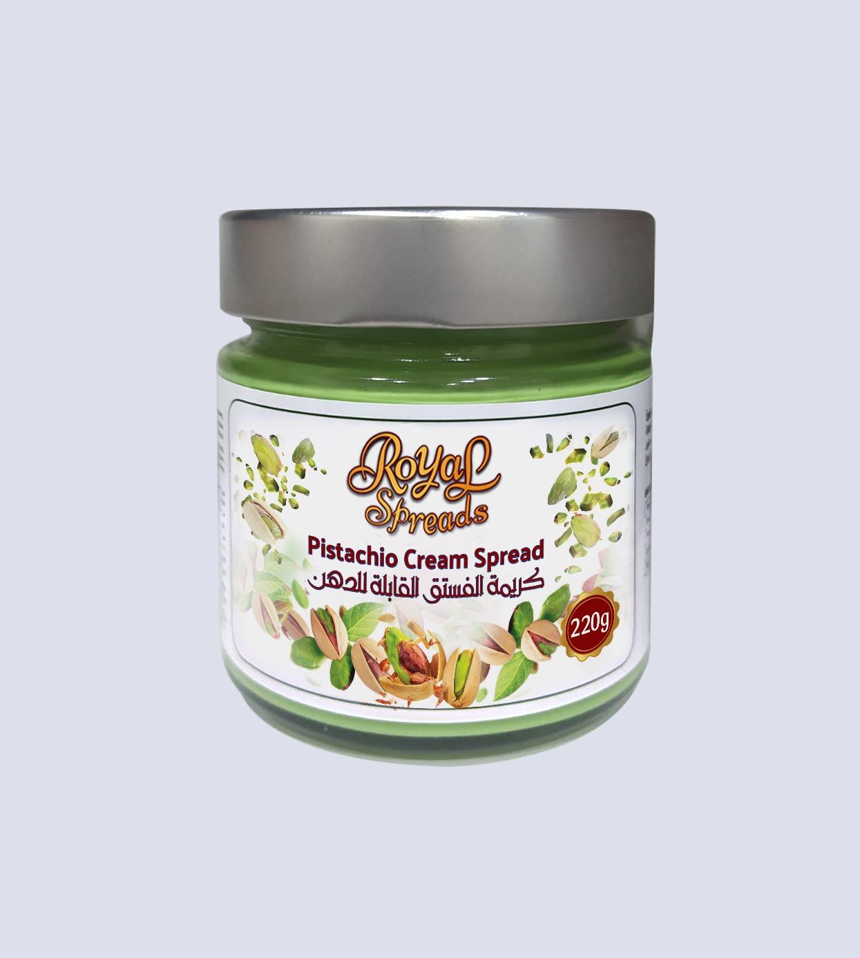 Pistachio Cream Spread - 220gr
