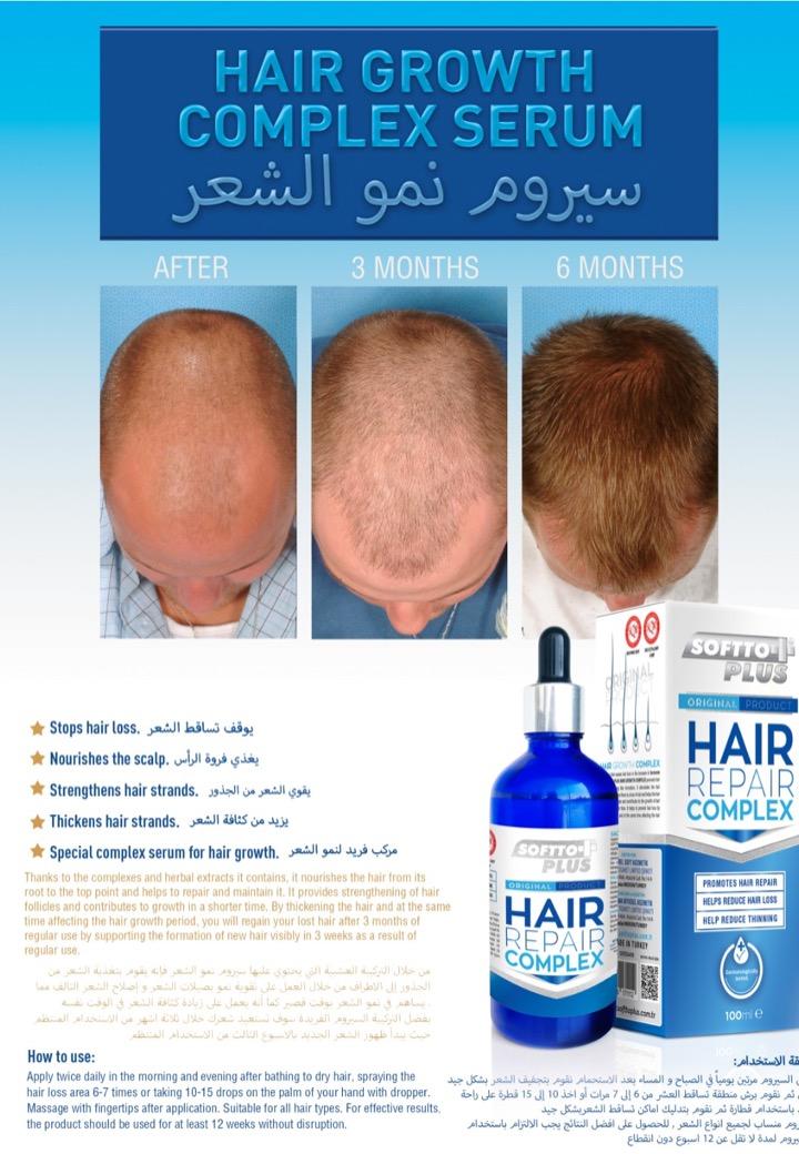 HAIR GROWTH COMPLEX SERUM