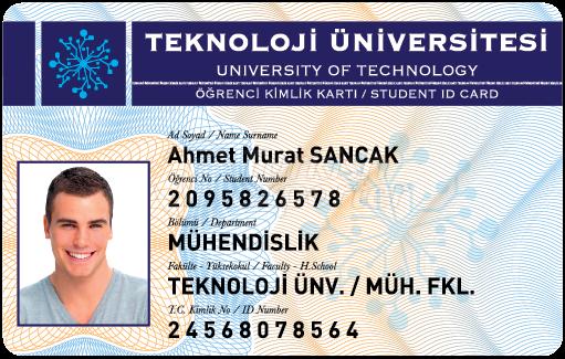 Идентификационный номер студента