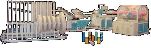 Станок для резки бумажных труб