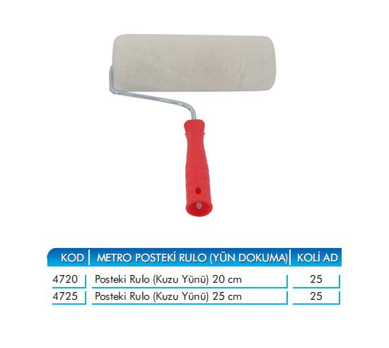 Fleece Roller Paint Brush